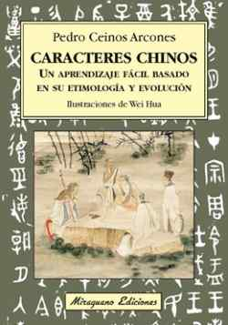 caracteres chinoc