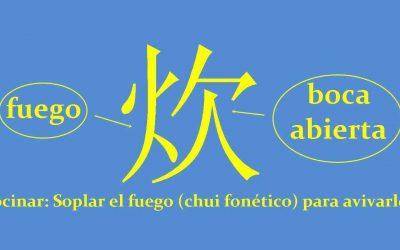 Caracter chino 炊 chuī – cocinar