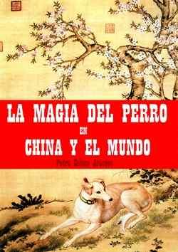 perro en china