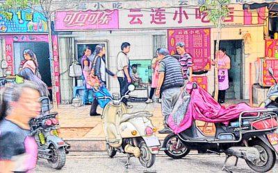 La interpretación de los sueños en China