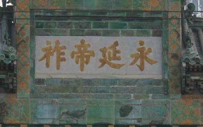 Las frases hechas en chino
