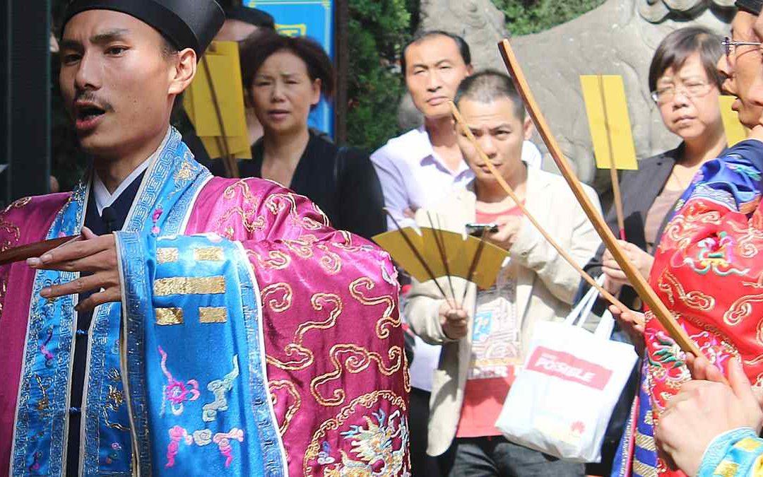 Ceremonia taoísta de pagar la deuda